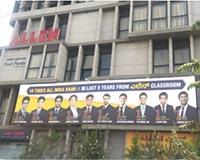 ALLEN Career Institute, Bengaluru – Address and Contact Details