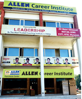 Allen Career Institute Ranchi Address And Contact Details