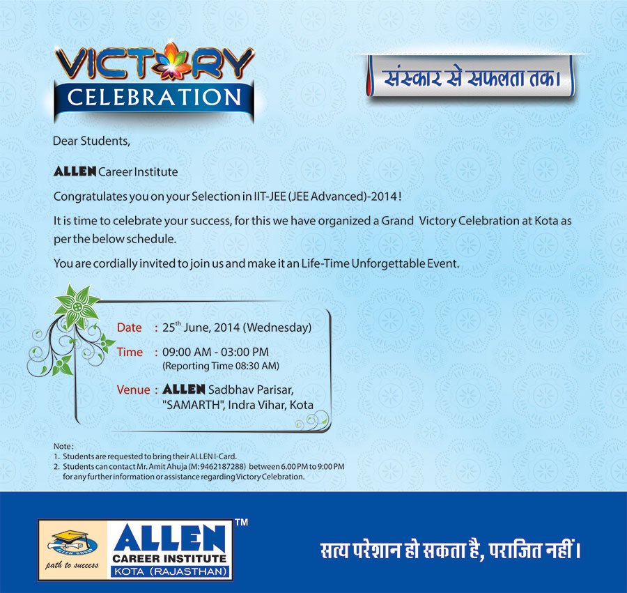 Victory Card