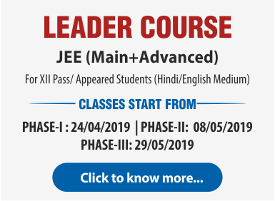 JEE Main 2019 Answer Key, Paper with Answer & Papers with Solutions