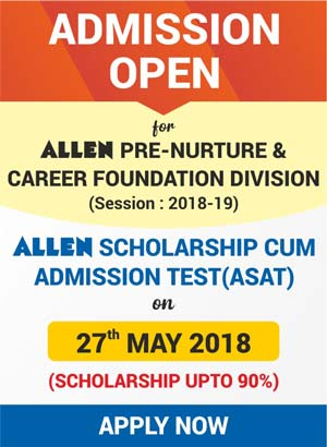 ALLEN Career Institute Admission