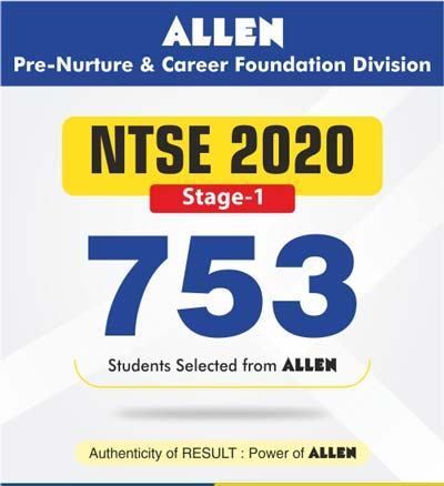 NTSE 2020 Stage-I Result