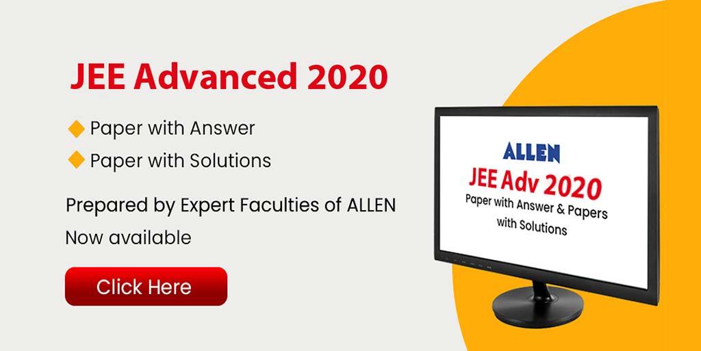 JEE Advanced 2020 exam